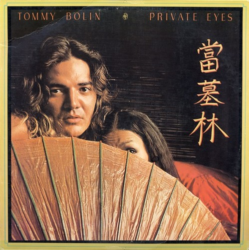 Caratula para cd de Tommy Bolin - Private Eyes